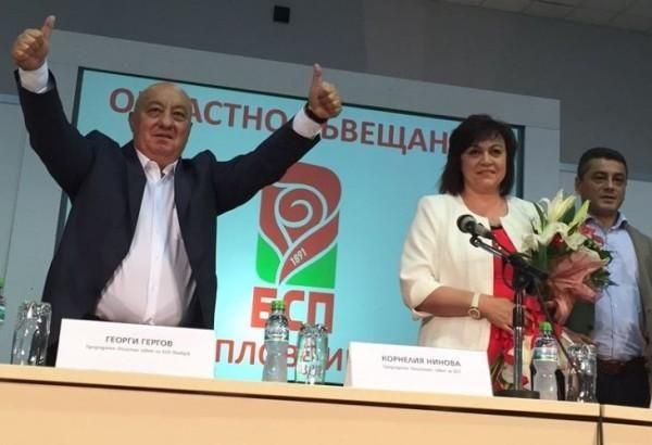 Image result for Георги Гергов, човекът който отговаря за коалиционната политика на Позитано....