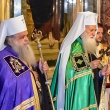 Патриарх Неофит и архиепископ Стефан, Снимка: .romfea.g