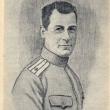 Радул Милков
