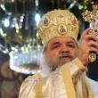 Македонския архиепископ Стефан