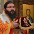Епископ Герасим