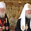 Патриарсите Неофит и Кирил