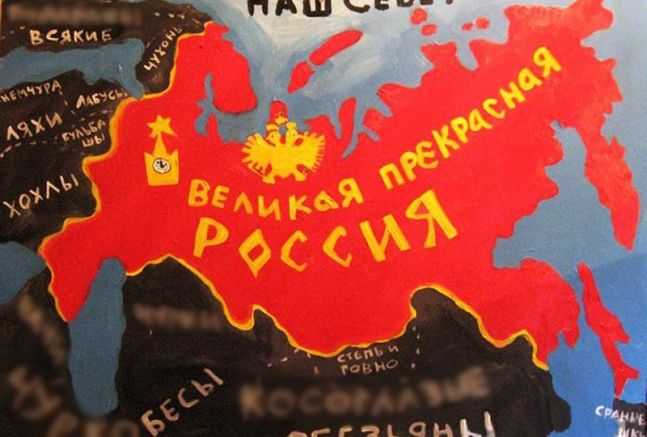 """Картината на художника Васи Ложкин  """"Великая прекрасная Россия""""."""