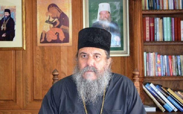 Митрополит Агатангел
