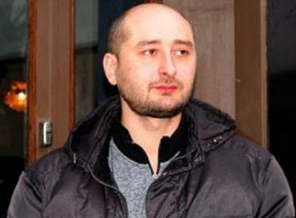 Андрей Бабченко