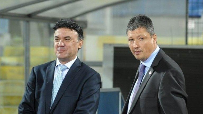 Борислав Михайлов и Любослав Пенев