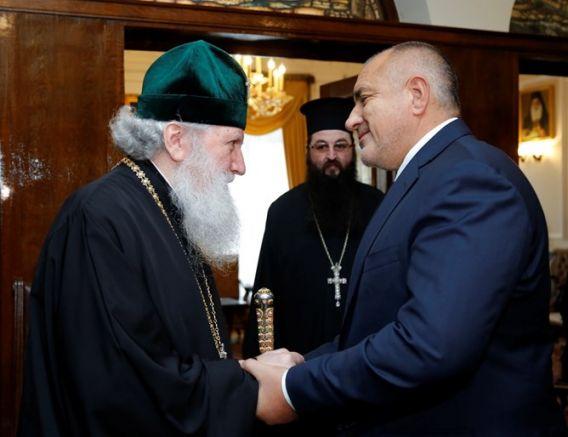 Патриарх Неофит и Бойко Борисов в Патриаршеския дом. Снимка: Правителствен пресцентър
