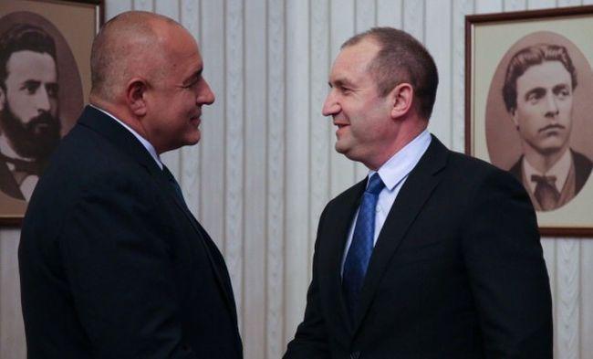 Борисов и Радев
