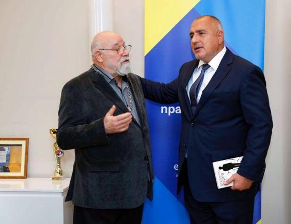 Бойко Бориосв и Владимир Зарев, снимка: Министерски съвет