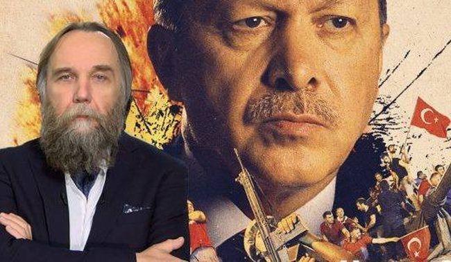 Александър Дугин в орбитата на Ердоган
