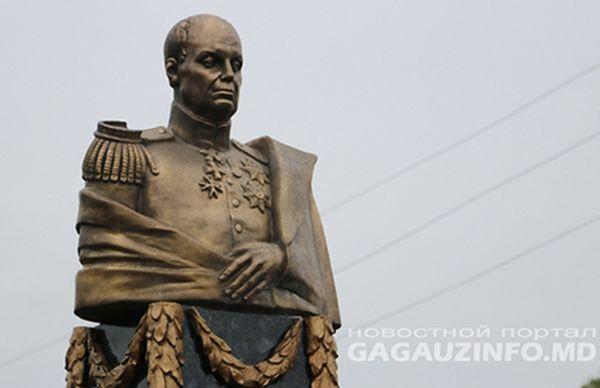 Паметника на руския генерал, снимка: Gagauzinfo.md