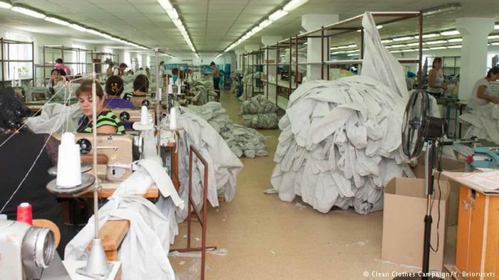 Текстилна фабрика в Сърбия