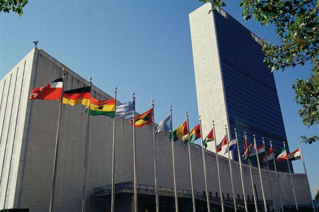 Централата на ООН