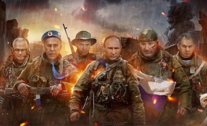 Войнстващата компания на Путин