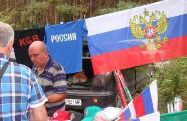 Слуги на Кремъл насаждат русофилството като наша идентичност