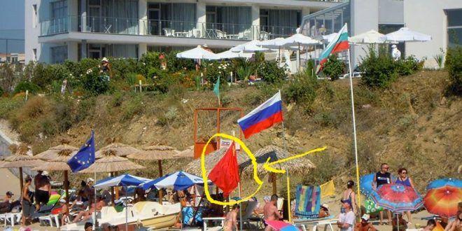 До руското и съветското знаме се развя на плажа в Свети Влас, снимка: С. Бадаев