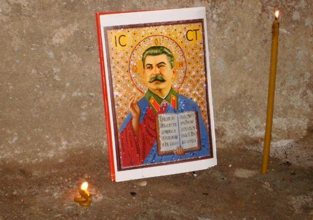 """""""Иконата"""" на Йосиф Сталин"""