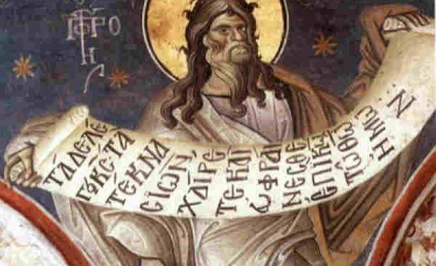 Св, пророк Осия