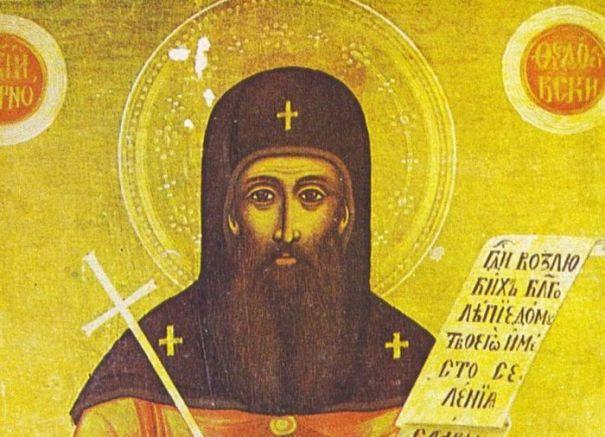 свети Теодосий Търновски