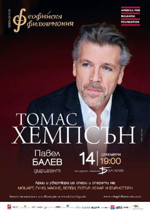 Снимка: Sofia Philharmonic