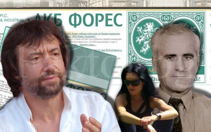Босът на АКБ и мъртвият му съдружник Костадин Костадинов и дъщеря му Еленат