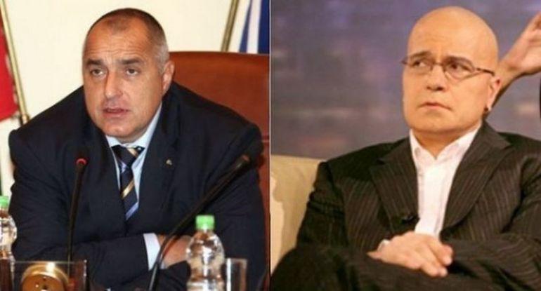 Бойко Борисов и Слави Трифонов в доброто старо време
