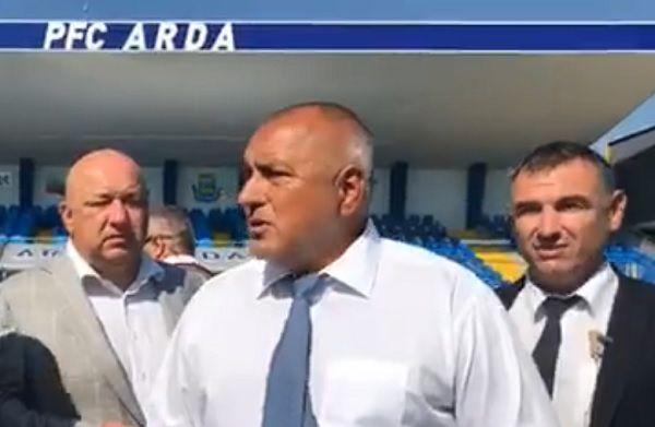 Красен Кралев и Бойко Борисов