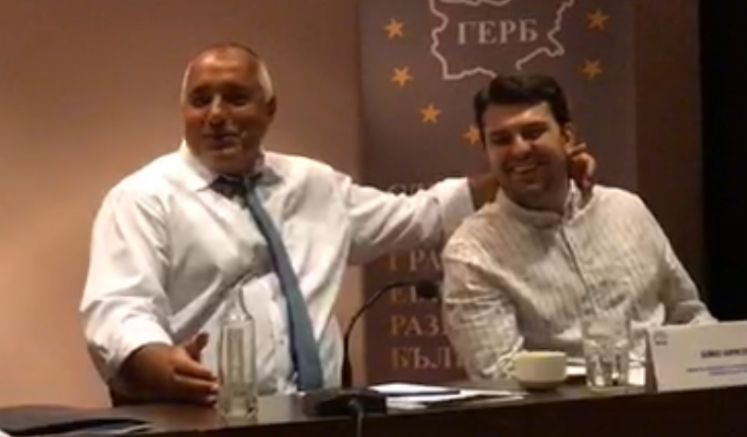 Бойко Борисов и Георг Георгиев