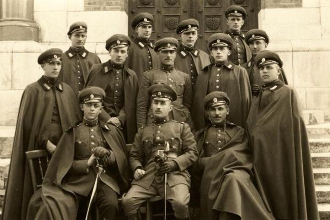 Царски офицери