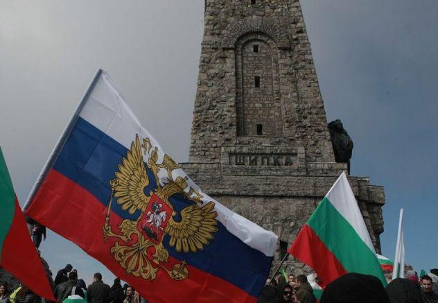Ще се веят ли на националния ни празник проруски знамена