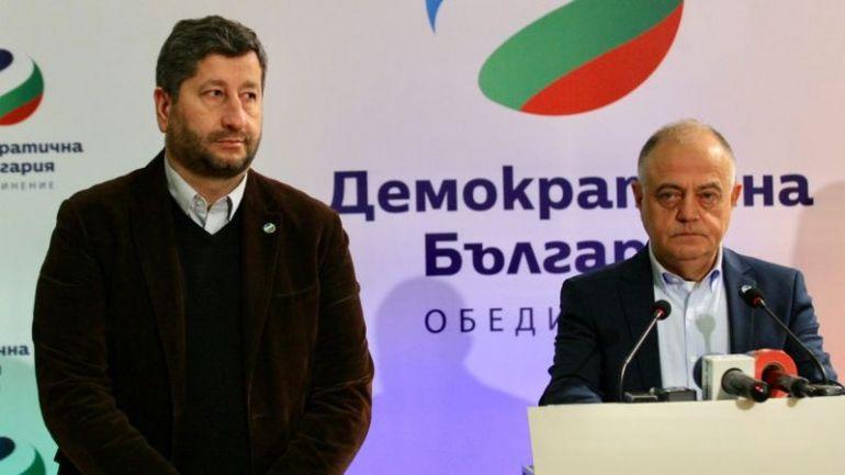 """лидерите на """"Демократична България"""", снимка: БГНЕС"""