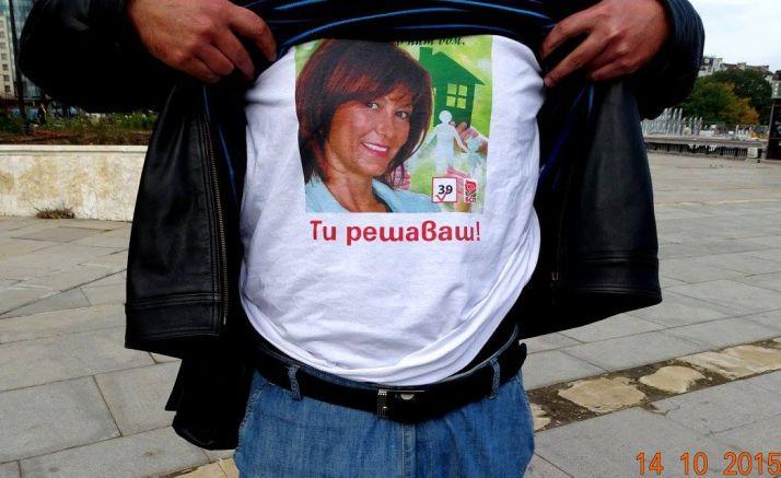 """Снимка: Диана Тонова, Фейсбук.  Председателката на БСП """"Триадица"""" беше кандидат за кмет на столичния район"""