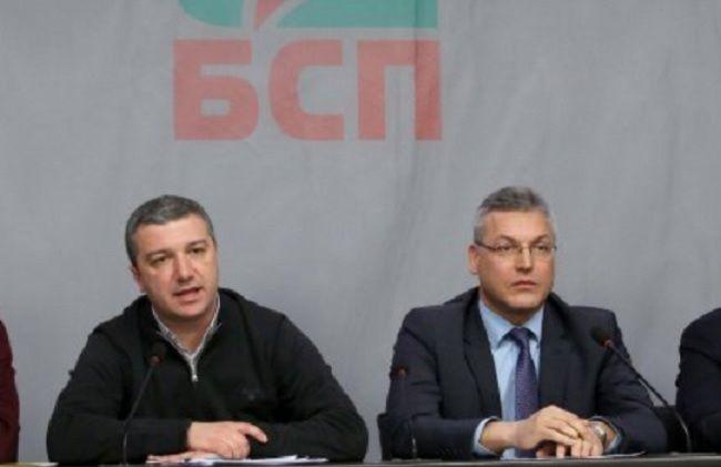 Драгомир Стойнев и Валери Жаблянов