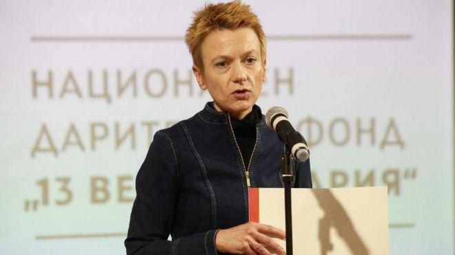 Елена Алексиева