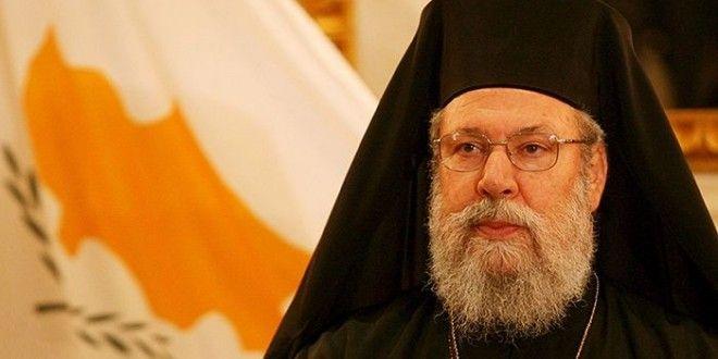 архиепископ Хризостом