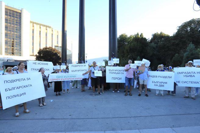 https://faktor.bg/media/article_gallery/uploads/Images_3/K/kontraprotest-1.jpg