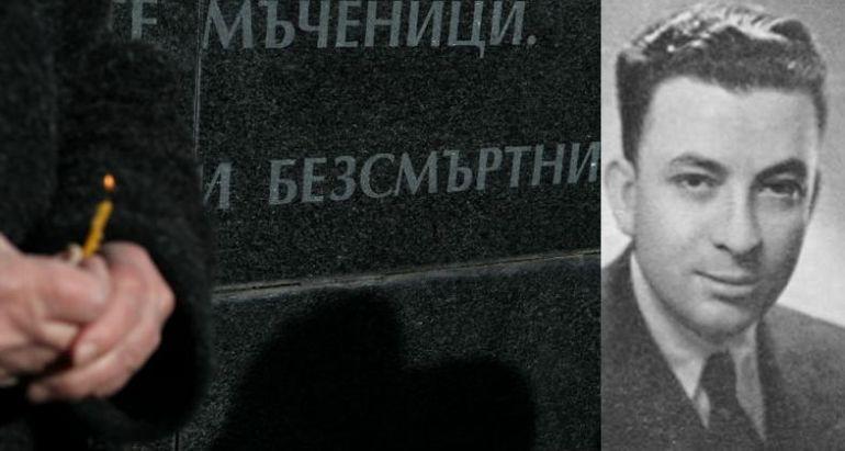адв. Лазар Попов
