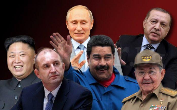 Радев приклекна в отбора на позорните диктатори