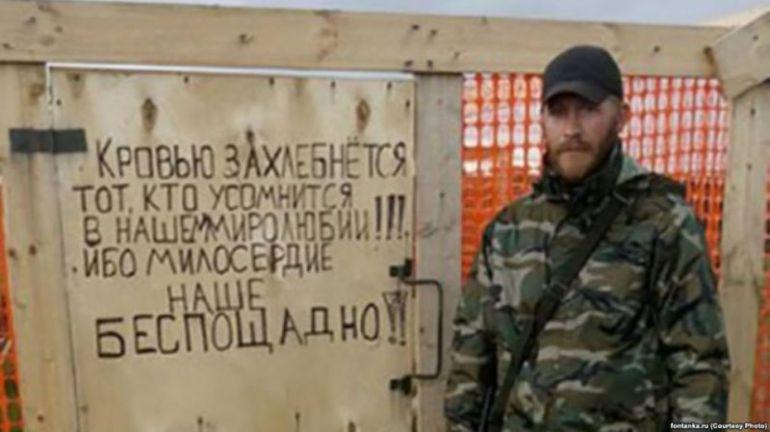 """Боецът от """"Вагнер"""" Максим Колданов, загинал през 2016 г."""