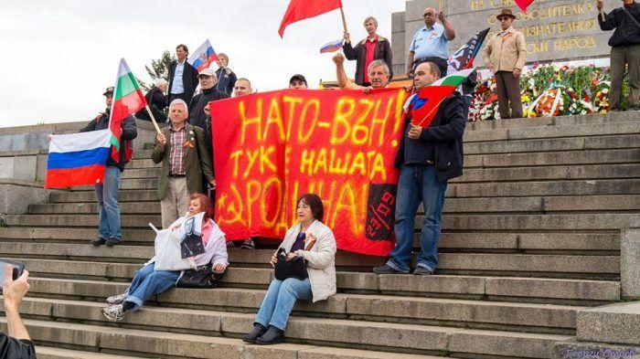 Протест пред паметника на Съветската армия - окупирала България