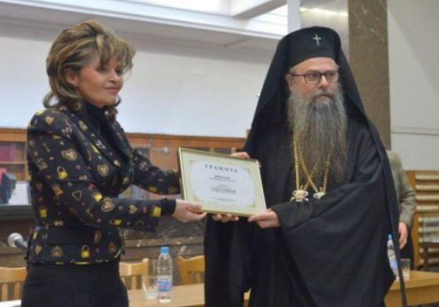Светлана Шаренкова награждава преди дни владиката Николай