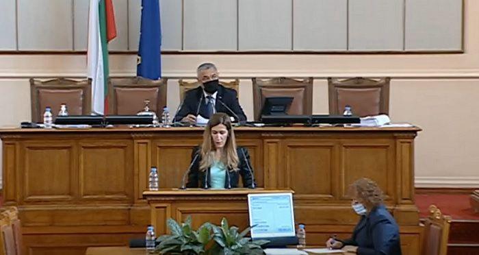 Валери Симеонов и Николина Ангелкова