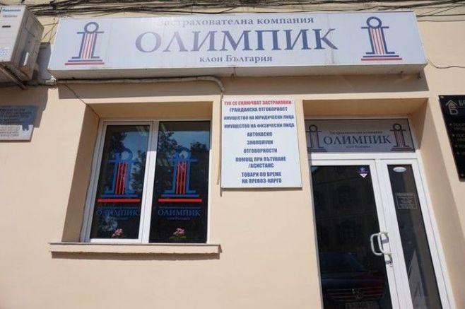 снимка: banker.bg