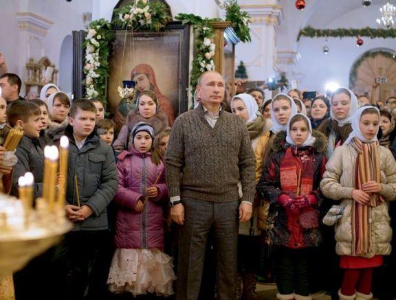Бащицата сред руските деца