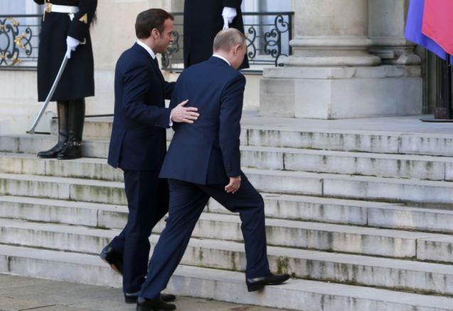 снимка: БТА/Асошиейтед прес