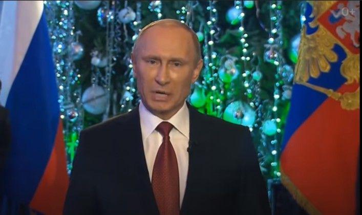 Новогодишната реч на президента