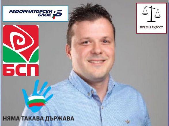 Колаж: Антон Тодоров