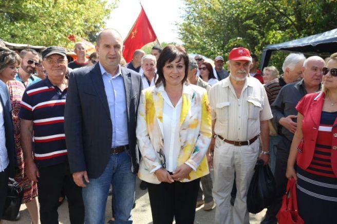 Радев и Нинова под червеното знаме