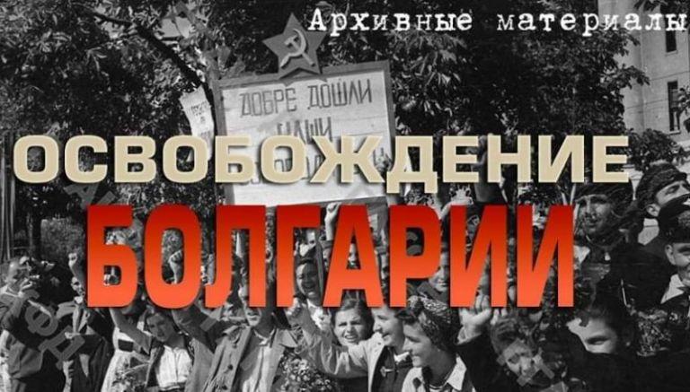 Водещият постер на провокативната руска изложба