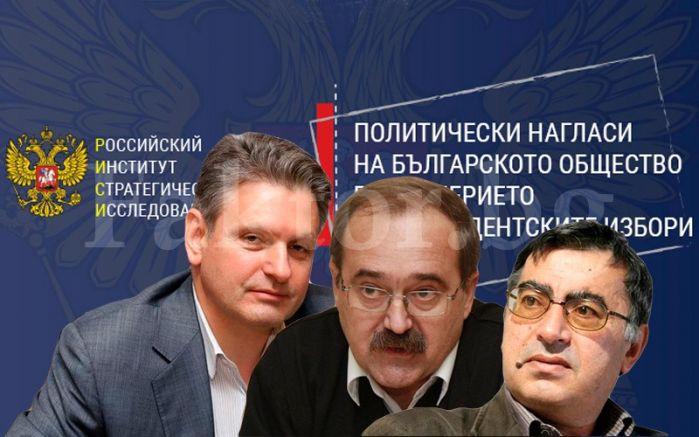 Малинов, Борисов и Георгиев